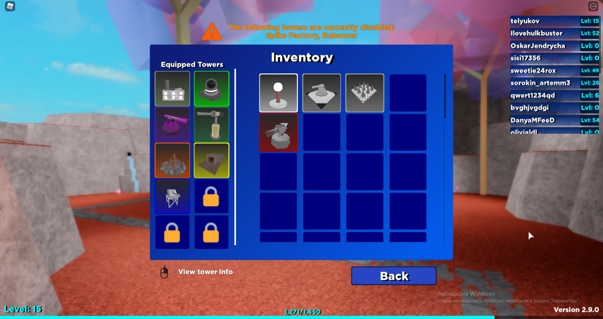 A screenshot of my inventory!