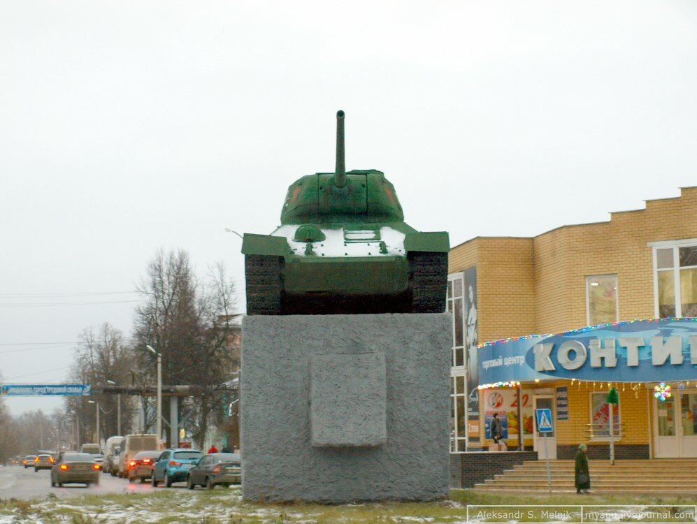 Т-34-85 (УТЗ)