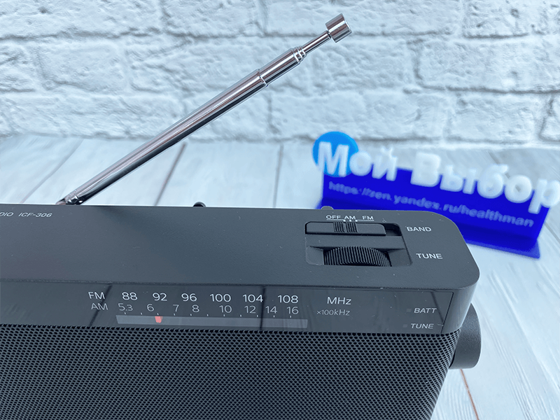 How to choose a portable radio receiver: basic criteria and parameters