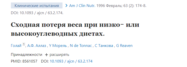 https://pubmed.ncbi.nlm.nih.gov/8561057/