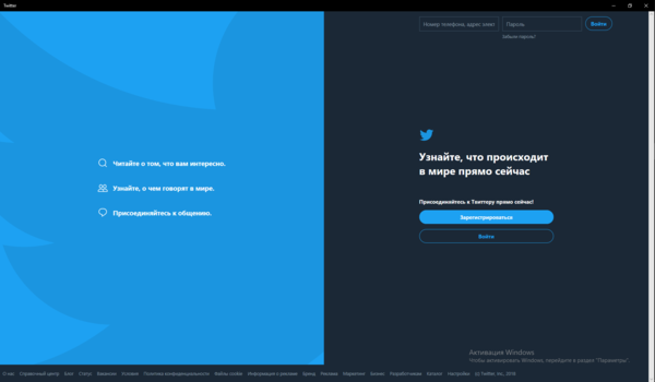 Twitter PWA для Windows 10 улучшен | mywebpc | Яндекс Дзен