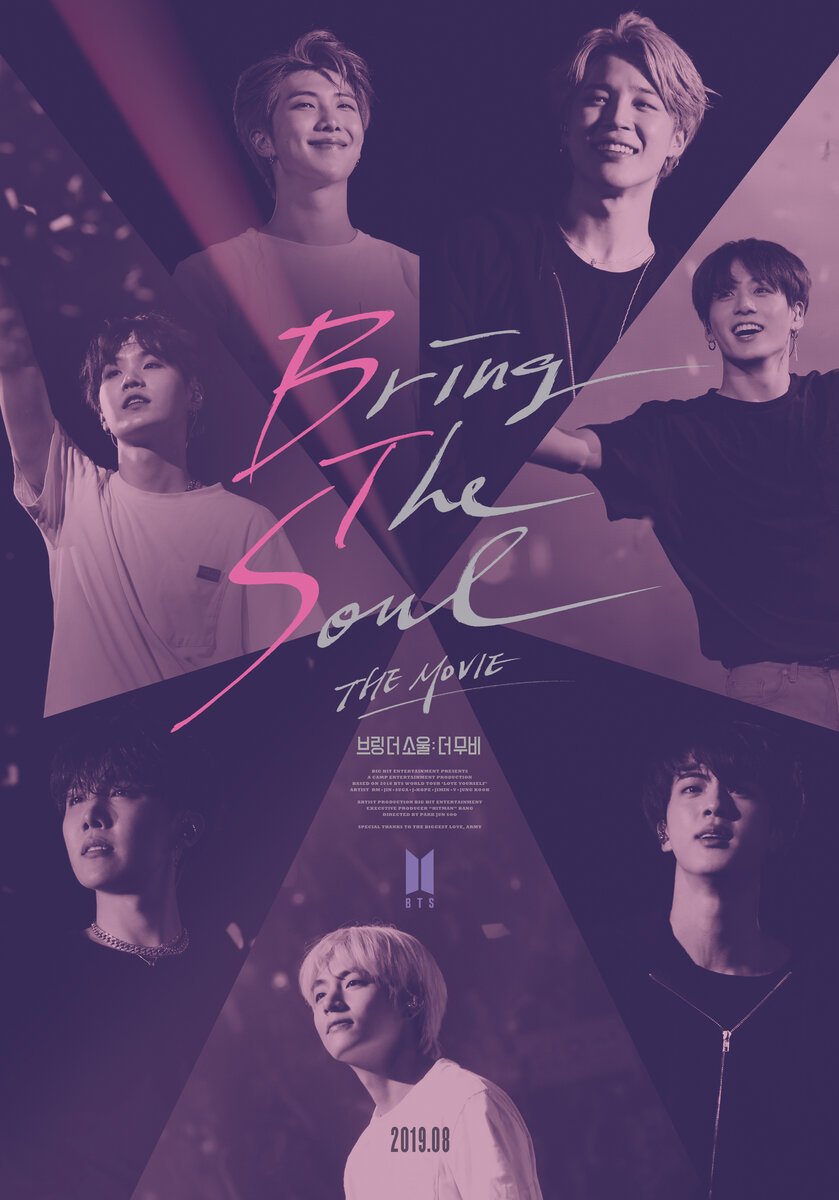 Постер к фильму про BTS «BRING THE SOUL : THE MOVIE» / Фото = BIG HIT ENTERTAINMENT