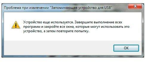 Mwfix скачать 64 bit windows 7