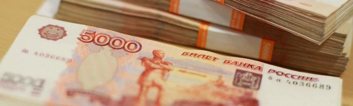 где в москве можно заработать 100000 рублей в месяц где лучше взять микрокредит онлайн