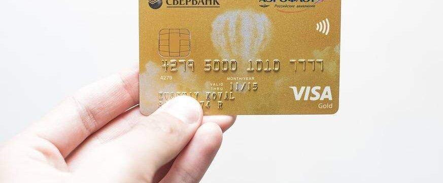 Сравнить кредитные карты сбербанка классическую и золотую