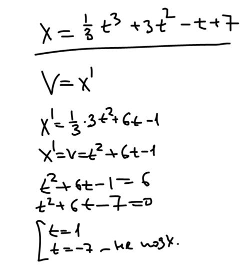 Яндекс решение задач по математике 2 класс виды государственной социальной помощи студентам