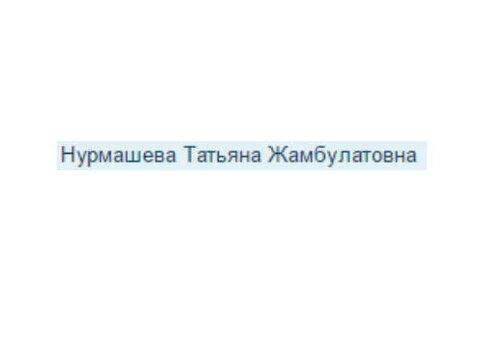 акбарсбанк банк онлайн по номеру карты