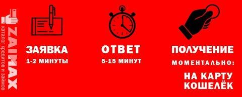 займы наподобие займера займ без комиссии на карту skip-start.ru