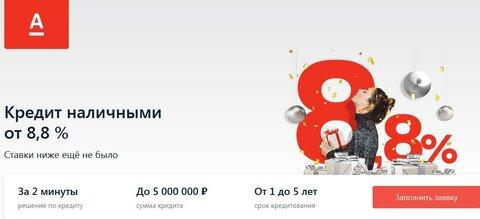 Оплатить кредит белагропромбанк через интернет