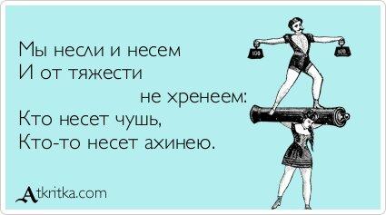 http://atkritka.com/upload/iblock/501/atkritka_1444532237_308.jpg