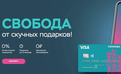 тинькофф банк отзывы клиентов о дебетовой карте платинум