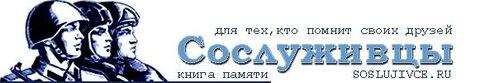 logo-soslujivce.png