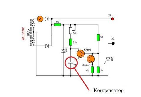схема зарядного устройства.jpg