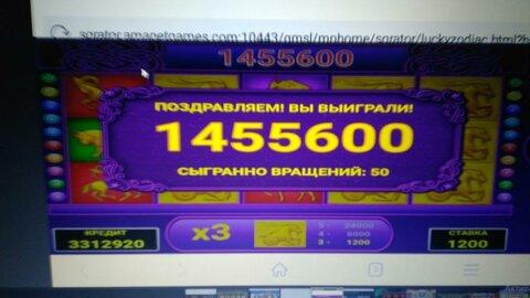 Порекомендуйте онлайн казино денди игра казино