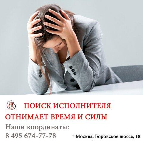 КАДРЫ РЕШАЮТ ВСЕ.jpg