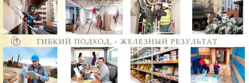 ЗАКАЗАТЬ в Москве ремонт квартир
