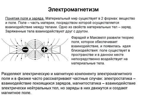 slide-0.jpg