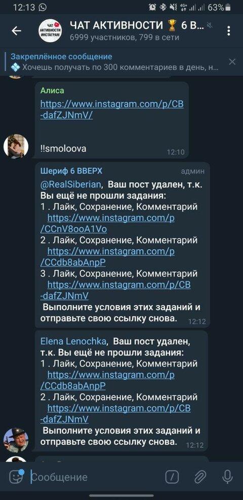 Activity chats.jpg