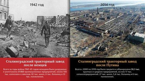 сталинград-1.jpg