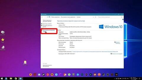 https://uprostim.com/wp-content/uploads/2020/06/nurapal_14-05-2020-17-04_kak_izmenit_ili_vklyuchit_fajl_podkachki_v_Windows_10.files_4.jpg.webp