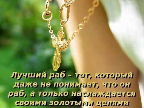 РАБ ЛУЧШИЙ.jpg