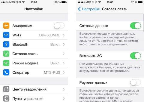 https://www.apple-iphone.ru/wp-content/uploads/2014/01/iphone-modem-3.jpg