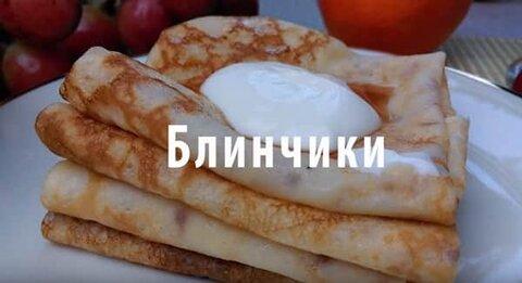 https://ver-a.ru/wp-content/uploads/2018/02/tonkie-bliny-na-moloke.jpg