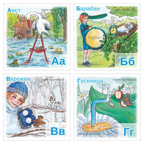 ABC_Card_2.jpg