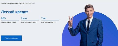 клиент взял в кредит 25000 рублей на полгода под 20 процентов