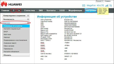 information_items_property_19630.jpg