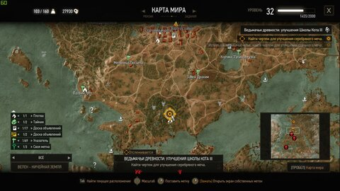 Скриншот 05-01-2020 142932.png