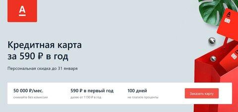Чип и дип москва каталог товаров