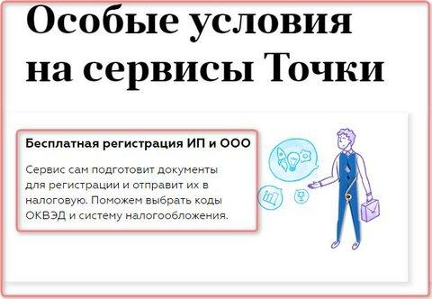 Кредитные карты на дом без справок skip-start.ru