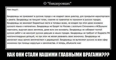Картинка-Украина-спизжено-Россия-1123305.jpeg