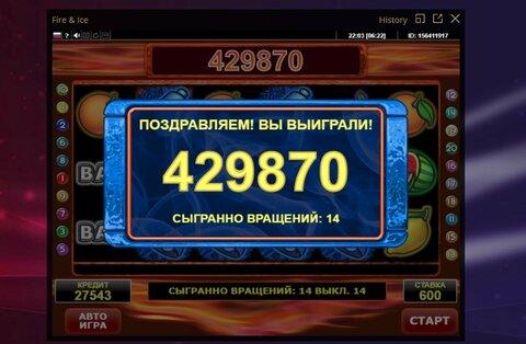 обыгрывания i казино