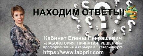 Лаборатория_обложка_вопросы.jpg