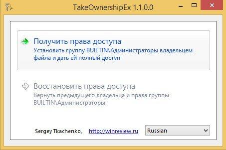 https://remontcompa.ru/uploads/posts/2015-01/1420288327_4.jpg
