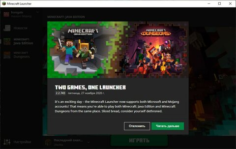 launcher-two-games-one-launcher.jpg