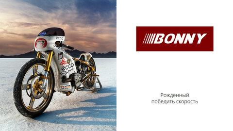 sponsorskiy-proekt-1.jpg