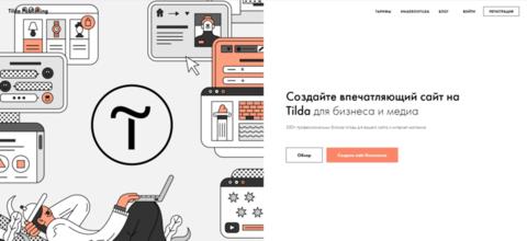 Самостоятельное создание сайта на яндексе площадки для размещения ссылок список