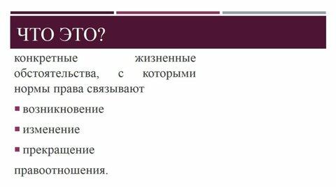 Скриншот 21-09-2021 155011.jpg