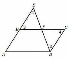 треугольники.PNG