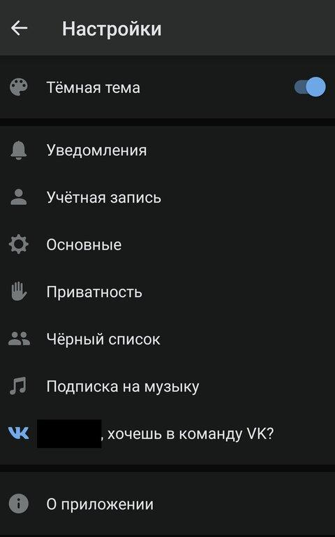 Screenshot_20190728-014801.jpg