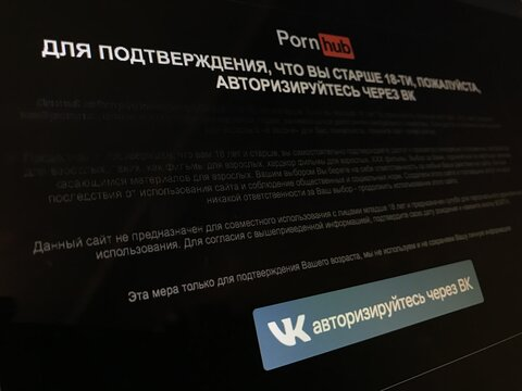 Порно Школьники Вк