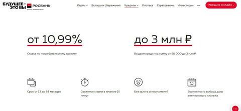 Бки официальный сайт узнать кредитную историю онлайн