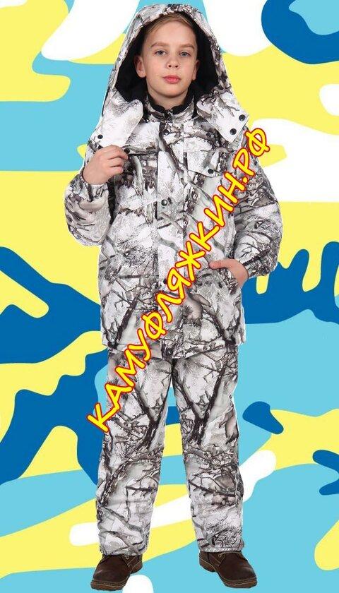зимний подростковый костюм СНЕГОВИК.jpg