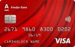кредитная карта альфа банка отзывы стоит ли открывать проценты credit monster займ