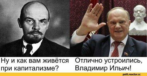 зюганов-Ленин-капитализм-песочница-394740.jpeg
