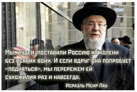 Мы Иудеи .jpg