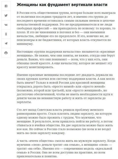 Ж фундамент власти.JPG